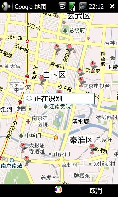 googlemaps支持语音搜索