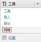 wordpress3.0开启多站点功能(Multisite)设置