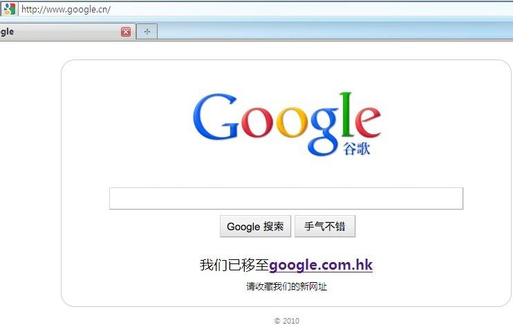 google中国