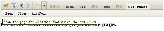 CSS Uage